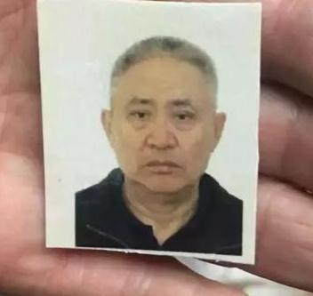 寻找哈尔滨七旬老人朱俊生 2017年11月23日第五大道乘坐95路公交车走失