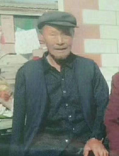 寻人郑长锁,老人河北省保定市安新县大王镇人,12月27日失踪