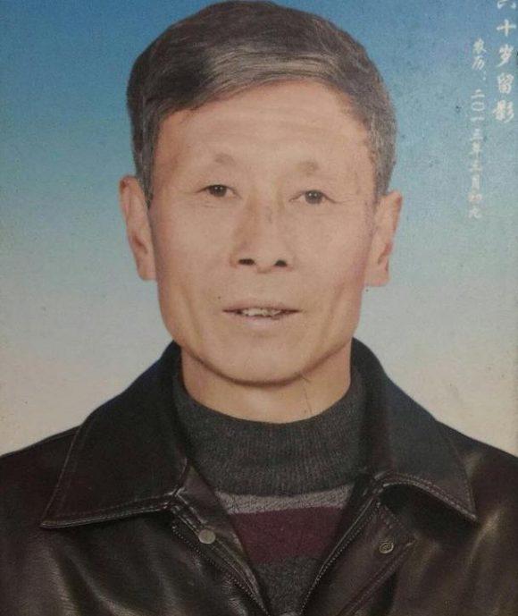 寻找贵州老人陈永会 2018-03-07安顺西秀区虹山水库走失