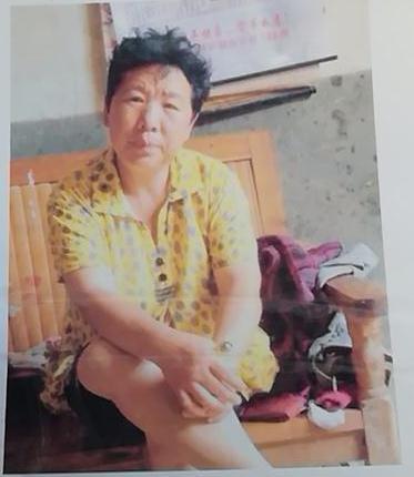 急寻浙江老人郭秋菊2018-04-03 浙江 杭州 余杭区走失