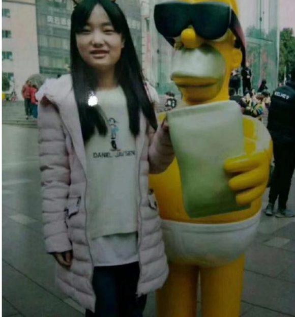 急寻贵州女孩高迅在贵州安顺 西秀区2018-03-31 走失