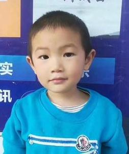 寻找福建男童池增裕 2018-05-23龙岩市武平县走失