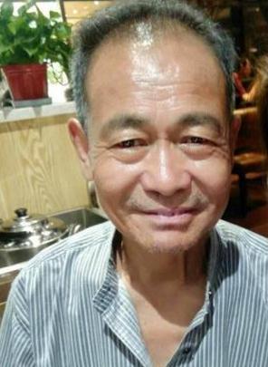 寻找陕西老人李维 2018-06-16 西安市长安区走失