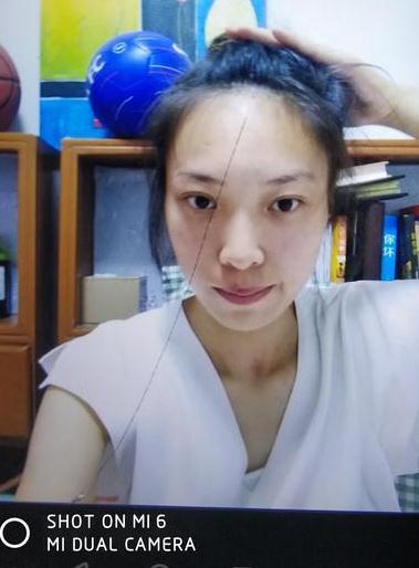 急寻:河南焦作28岁女子贠亚会患抑郁症走失,穿白衬衣,背黑色皮包,扎高马尾