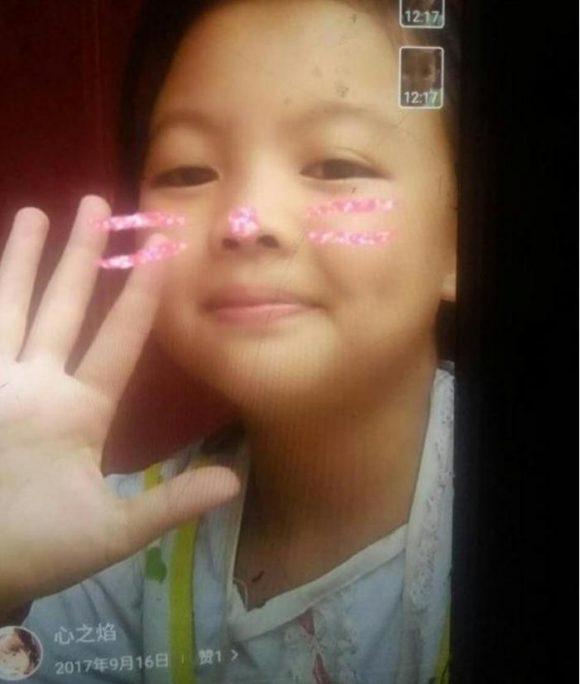 急寻四川女孩肖佳茜2018-09-08在泸定县走失,家人非常着急请看到过的给提供一下线索
