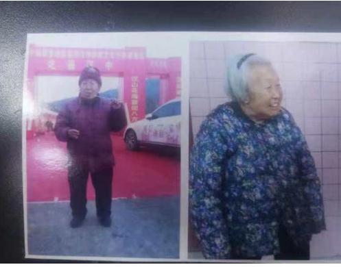 急寻陕西汉中89岁老人关玉兰2018-10-26走失,略驼背,红色外套
