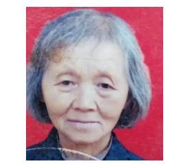 急寻陕西汉中76岁老人患阿尔茨海默症走失,穿黑色红花棉袄、蓝色裤子。