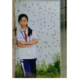 寻找广东潮州16岁女孩刘乐婷2018-12-05失联,脸上有道疤,穿蓝牛仔衣、黑裤、黑拖鞋